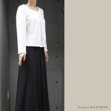 画像2: 【スッキリ美人への近道】フォーマルブラックのシフォンスカート (2)
