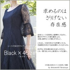 画像2: 美・レースの袖付きフレアーロングドレス(リボン付き) (2)