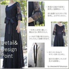 画像3: 美・レースの袖付きフレアーロングドレス(リボン付き) (3)