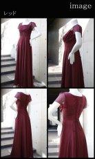 画像3: ハイウエスト切替の袖付きフレアーロングドレス (3)