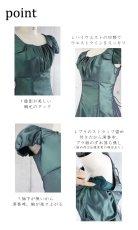 画像16: 【白雪姫×クラシカル】パフスリーブの袖付きロングフレアードレス (16)