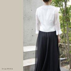 画像2: 【ふんわり&はなやか】オーガンジースカート (2)