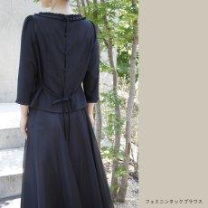 画像5: 【ふんわり&はなやか】オーガンジースカート (5)