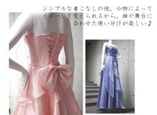 画像13: 【花びらをまとう】アシンメトリーティアードのフレアーロングドレス (13)