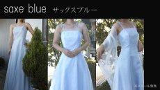 画像6: 肩ひもが演奏中にずれ落ちない安心設計のクロスストラップ付きフレアーロングドレス (6)