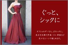 画像2: 【シンプルなのに印象的】ドレープ&ギャザーの玉虫調フレアーロングドレス (2)