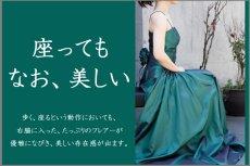 画像4: 【シンプルなのに印象的】ドレープ&ギャザーの玉虫調フレアーロングドレス (4)