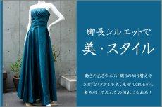 画像5: 【シンプルなのに印象的】ドレープ&ギャザーの玉虫調フレアーロングドレス (5)