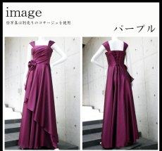 画像6: ライトシャンタンのオーバースカート付き風フレアーロングドレス (6)