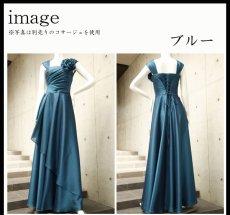 画像8: ライトシャンタンのオーバースカート付き風フレアーロングドレス (8)