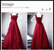 画像12: ライトシャンタンのオーバースカート付き風フレアーロングドレス (12)