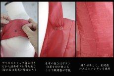 画像18: ライトシャンタンのオーバースカート付き風フレアーロングドレス (18)