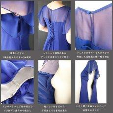 画像8: 胸元ヨーク切替の袖付きフレアーロングドレス (8)