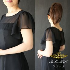 画像6: 胸元ヨーク切替の袖付きフレアーロングドレス (6)