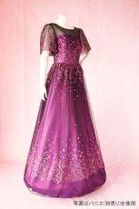 画像3: 数量限定 / 動くたびにキラキラ輝くパープルフラワーが美しい袖付きフレアーロングドレス (3)