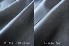 画像17: 数量限定 / イタリア製オーガンジーを使ったオーバースカート付き2wayの袖付きフレアーロングドレス (17)