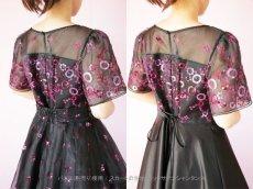 画像5: 数量限定 / イタリア製オーガンジーを使ったオーバースカート付き2wayの袖付きフレアーロングドレス (5)