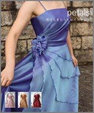 画像1: 【花びらをまとう】アシンメトリーティアードのフレアーロングドレス (1)