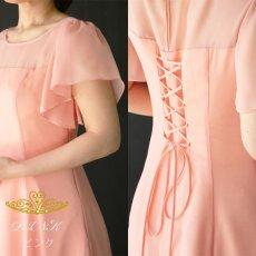 画像7: 胸元ヨーク切替の袖付きフレアーロングドレス (7)