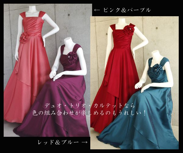 ライトシャンタンのオーバースカート付き風フレアーロングドレス