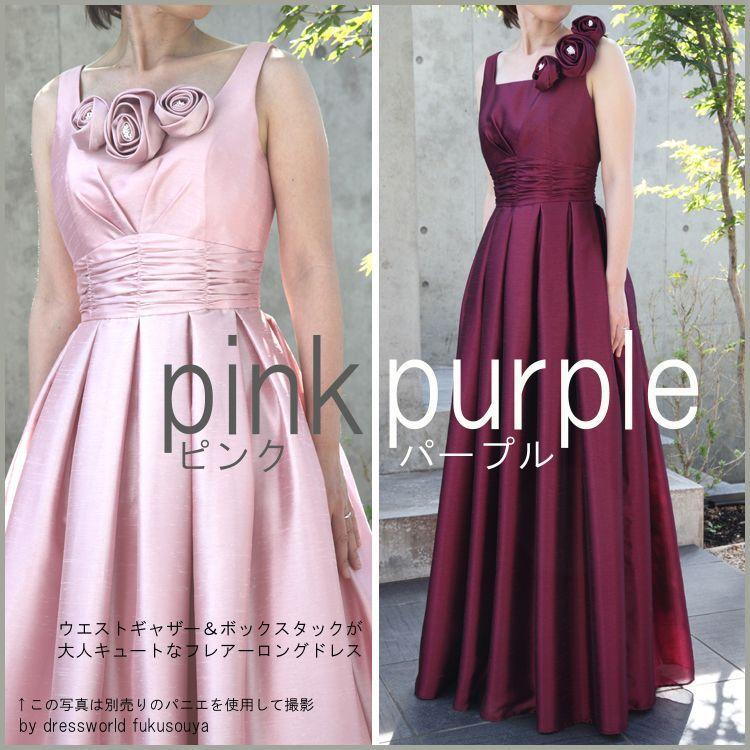 【ピンク&パープル】ウエストギャザー&ボックスタックが大人キュートなフレアーロングドレス