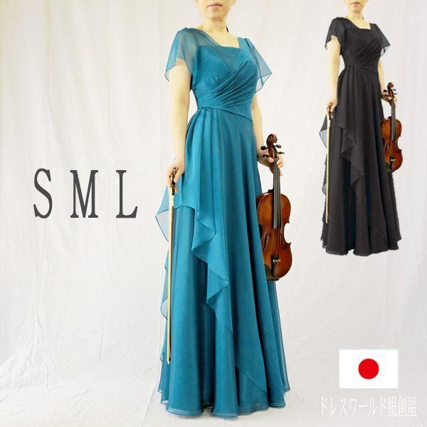 画像1: クロス&タックで細見え/優雅なドレープ入りフレアーの袖付きロングドレス (1)