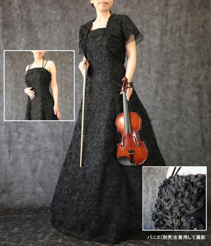 画像1: \今だけ在庫限り30%OFF 高級ドレスお試しセール対象商品/ 数量限定 / 小鳥のやわらかな羽根風 / ブラックのボレロ&フレアーロングドレス (1)