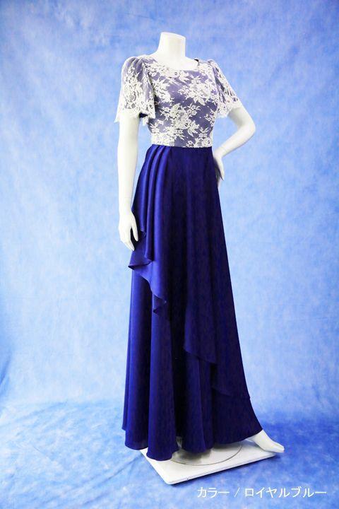 ドレス(ロイヤルブルー)