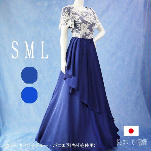 数量限定 / フランス産リバーレース使用の贅沢でクラシカルな袖付きフレアーロングドレス