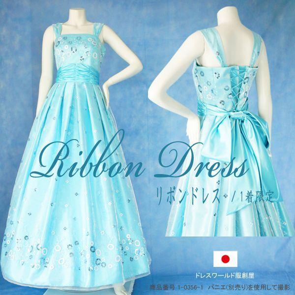 画像1: 1着限定 / リボン付き&イタリア製オーガンジー使用の2wayフレアーロングドレス (1)