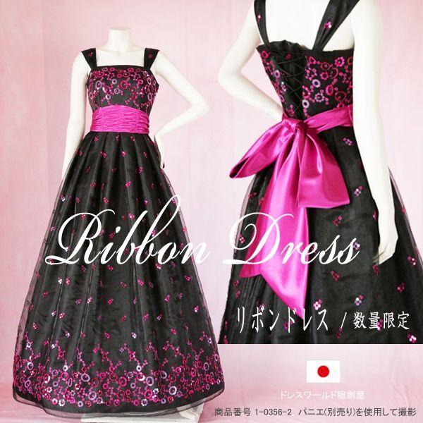 画像1: 数量限定 / リボン付き&イタリア製オーガンジー使用の2wayフレアーロングドレス (1)