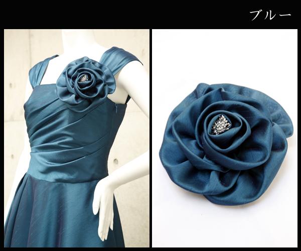ライトシャンタンの大花コサージュ(ブルー)