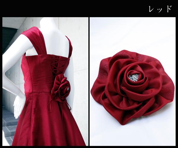 ライトシャンタンの大花コサージュ(レッド)